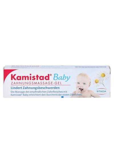 KAMISTAD BABY 10 г